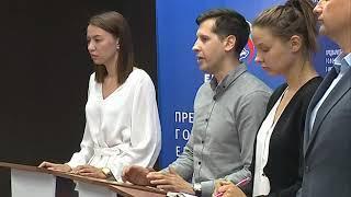 Проголосовать за участника предварительного голосования партии «Единая Россия» можно в режиме онлайн