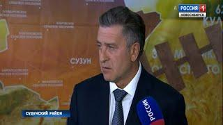Помощь мелким сельхозпредприятиям Новосибирской области планируют закрепить региональным законом