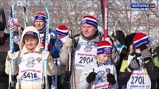 В Волгоградской области прошла «Лыжня России – 2018»