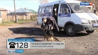 На Алтае полиция разыскивает женщин, укравших золотые украшения