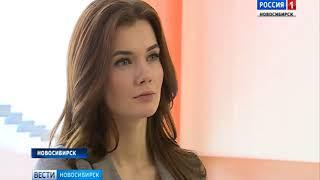 Врио губернатора Новосибирской области пообещал помочь студентам НГТУ