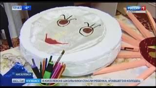 В Кузбассе проходит конкурс на лучшее чучело Масленицы