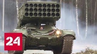 Российские войска РХБЗ готовятся отметить 100-летний юбилей - Россия 24