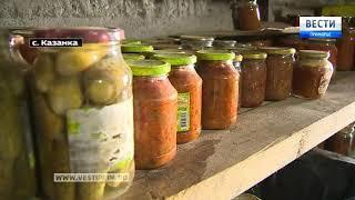 Программа «Приморская сельская...»: Жизнь на Заречной улице