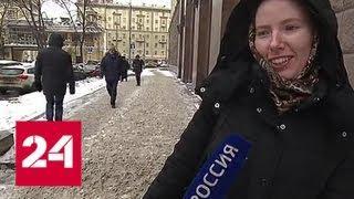 В ожидании оттепели: Москву ждут очередные погодные сюрпризы - Россия 24