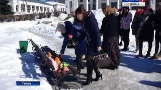 В райцентрах Костромской области проходят акции скорби по жертвам кемеровской трагедии