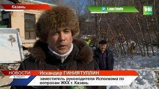 В результате обрушения котельной на Портовой 12 домов остались без тепла - ТНВ