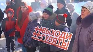 """Всероссийский фестиваль """"Выходи гулять"""" прошёл в Железнодорожном районе"""