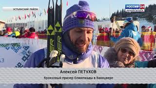 """""""Формула спорта"""" от 26 февраля 2018 г."""