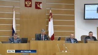 Сессия ЗСО: налоговые льготы и поправки в бюджет