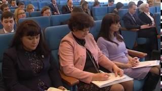 На совещании с Минэкономразвития обсудили стратегию развития МФЦ для бизнес-сообществ