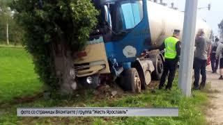 ДТП с участием автоцистерны в Ярославле: есть пострадавшие