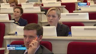 Архангельску вернули часть земельных прав