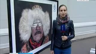 Всероссийская выставка фотографий открылась на острове Татышев в Красноярске