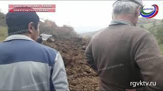 Обвал грунта в Табасаранском районе. Один человек погиб