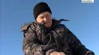 В Красноярске начался опасный период для любителей подледной рыбалки