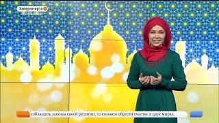Ислам нуры - Женщины