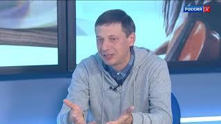 Пермь. Новости культуры 13.09.2018