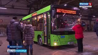 Новые низкопольные автобусы сегодня осмотрел Игорь Годзиш