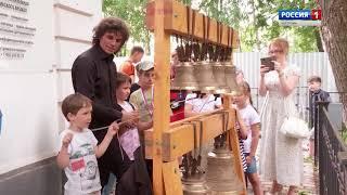 В Костроме продолжаются «Царские дни»