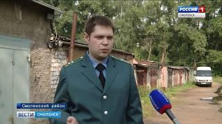 """Смоленский Росприроднадзор обезвредил """"Мусорную бомбу"""""""