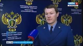19 предприятий Астрахани должны своим сотрудникам почти 140 млн рублей