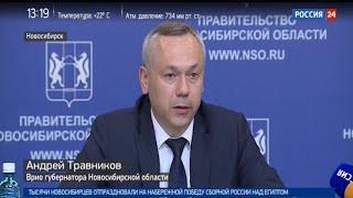 Андрей Травников: «Кто работает вбелую – не конкурент тем, кто работает всерую, и это проблема»