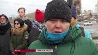 Трагедия в Кемерове. День третий