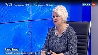 В Новосибирской области завершается подготовка к выборам губернатора