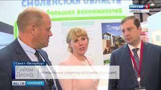 Смоленская область вошла в число лидеров по поддержке бизнеса