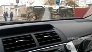 Жуткое ДТП произошло в Сибае
