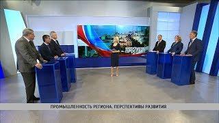 Волгоградский проспект. Промышленность региона. Перспективы развития. 07.12.18