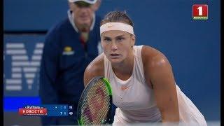 Арина Соболенко сегодня постарается выйти в четвертьфинал US OPEN
