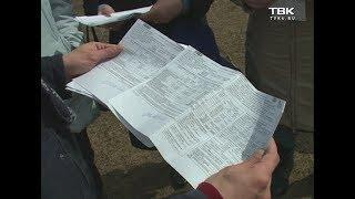 Красноярцы получают уведомления от компании «Мирный дом»