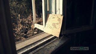 «Застывшее время»: маленькая Припять в Липецкой области