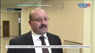 В Саранске прошло совещание организаций информатизации республики mp4