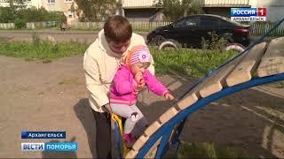 Сразу четыре детских сада в ближайшие годы появятся в Архангельске
