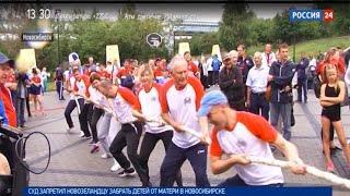 «Спортивная среда»: День физкультурника в Новосибирске