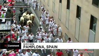 Энсьерро: убежать от быков