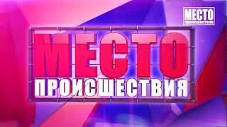 Видеорегистратор  ДТП на перекрестке Щорса Ульянсовская