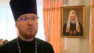 15 03 2018 Выставка редких православных книг открылась в Ижевске
