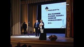 Самарские нефтяники отметили профессиональный праздник