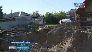 Жители поселка Элитный опасаются срыва отопительного сезона