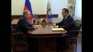 Владимир Путин обсудил с Дмитрием Азаровым экономическое развитие региона