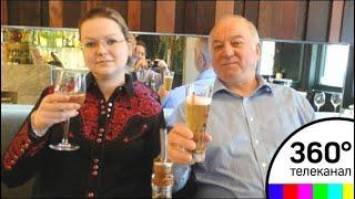 Дочь британского шпиона Юлия Скрипаль пришла сознание и заговорила