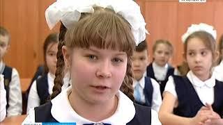 """В красноярской школе появилась первая """"парта героя"""""""