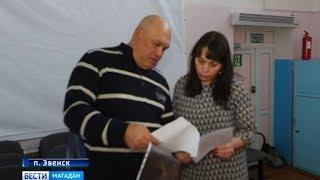 Спецрейс с подарками в Эвенск .  Фрукты и оборудование доставили в школу  интернат