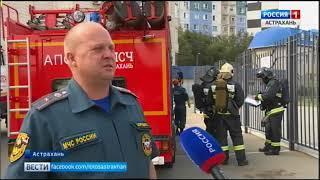 Астраханские спасатели отработали навыки спасения при внезапных возгораниях на спортивных объектах