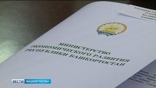 Нововведение для чиновников: Радий Хабиров предложил проводить инвест-час еженедельно