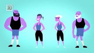 Здоровый интерес 18 октября 2018 Набор массы тела